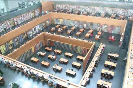 Читальный зал Национальной библиотеки, г. Пекин
