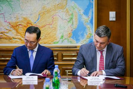 Якутия подписала соглашение о сотрудничестве с ВНИРО