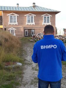 ВНИРО начал подготовку к своему юбилею