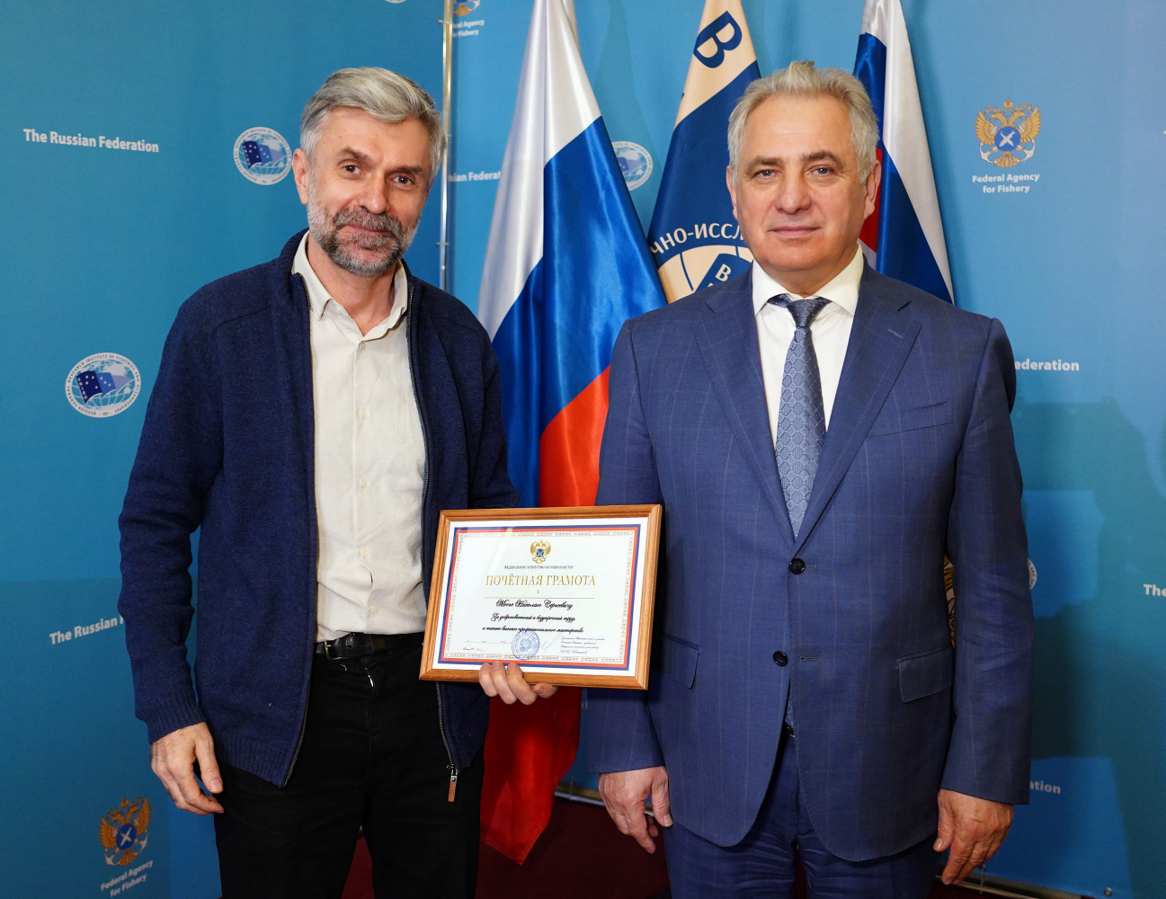 Ученые ВНИРО удостоены высоких наград