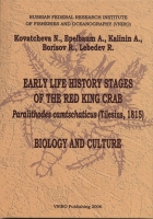 Early life history stages of the red king crab Pnrnlithodes camtschaticus (Tilesius, 1815): biology and culture